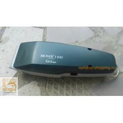 Корпус в комплекте на Moser 1400,  1403-7600