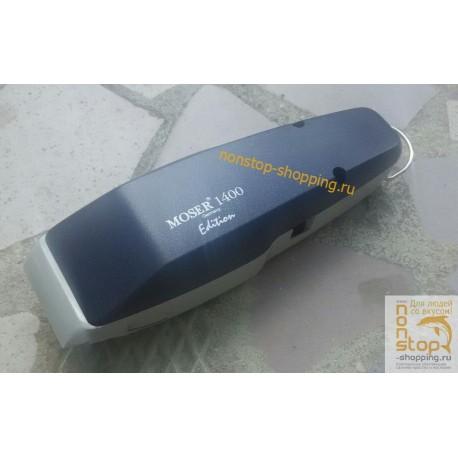 Корпус в комплекте на Moser 1400, 1403-7590
