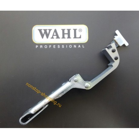 Якорь  для WAHL Legend, 8505-201