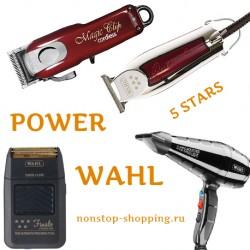 Набор WAHL Power
