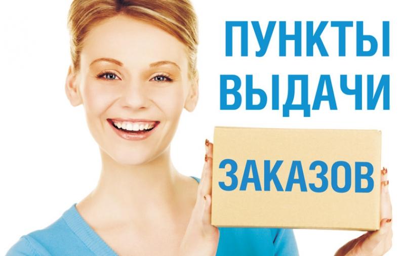 Заказать выпечку на дом в москве